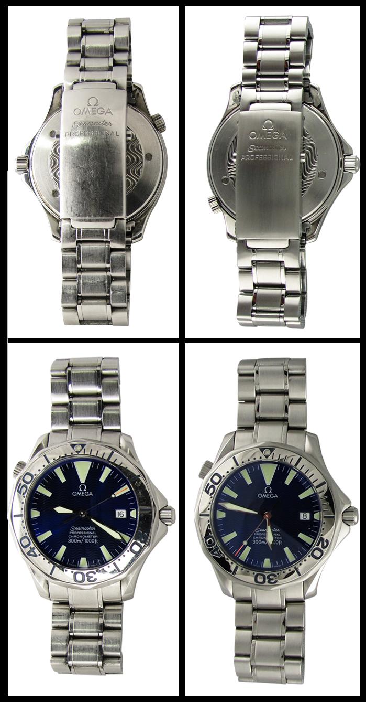 Omega Seamaster Professional Watch Polishing Babla S